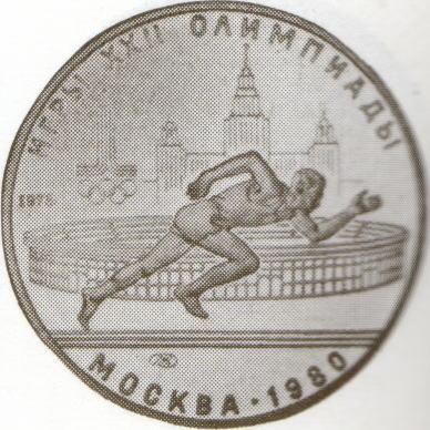 モスクワオリンピック
